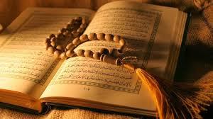 Wakaf Alqur'an sebagai amal jariyah yang tidak terputus